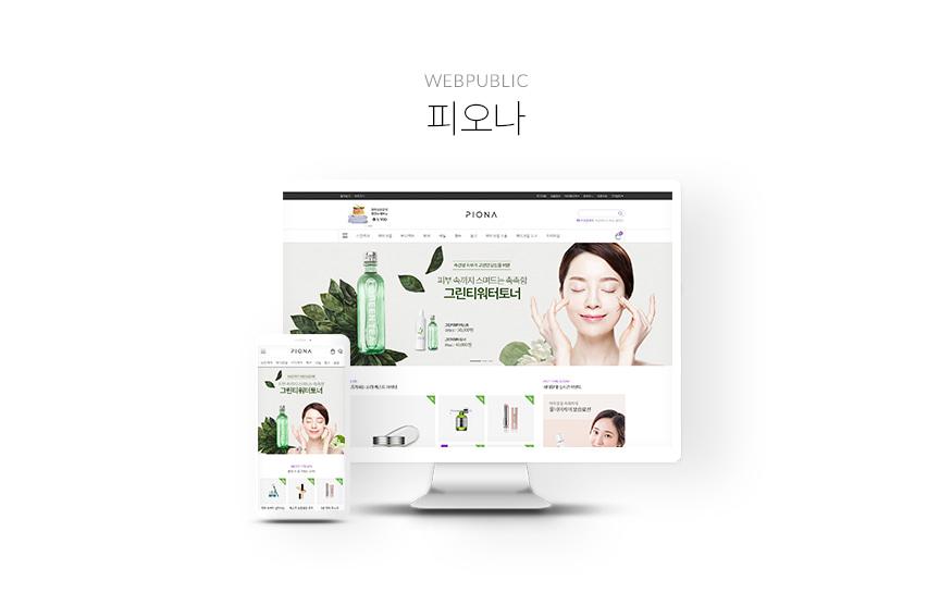 webpublic